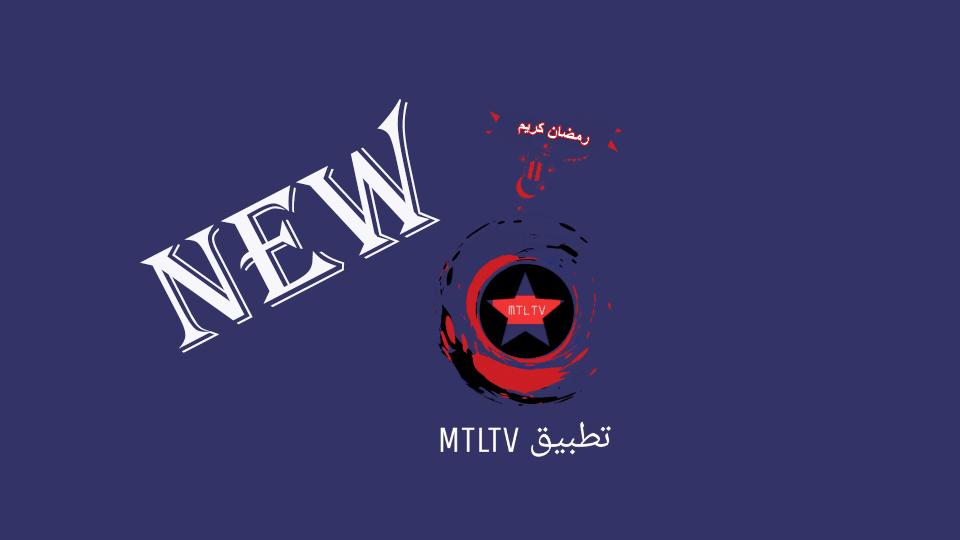 MTLTV apk IPTV v6.0 [Latest] Android Live TV 1