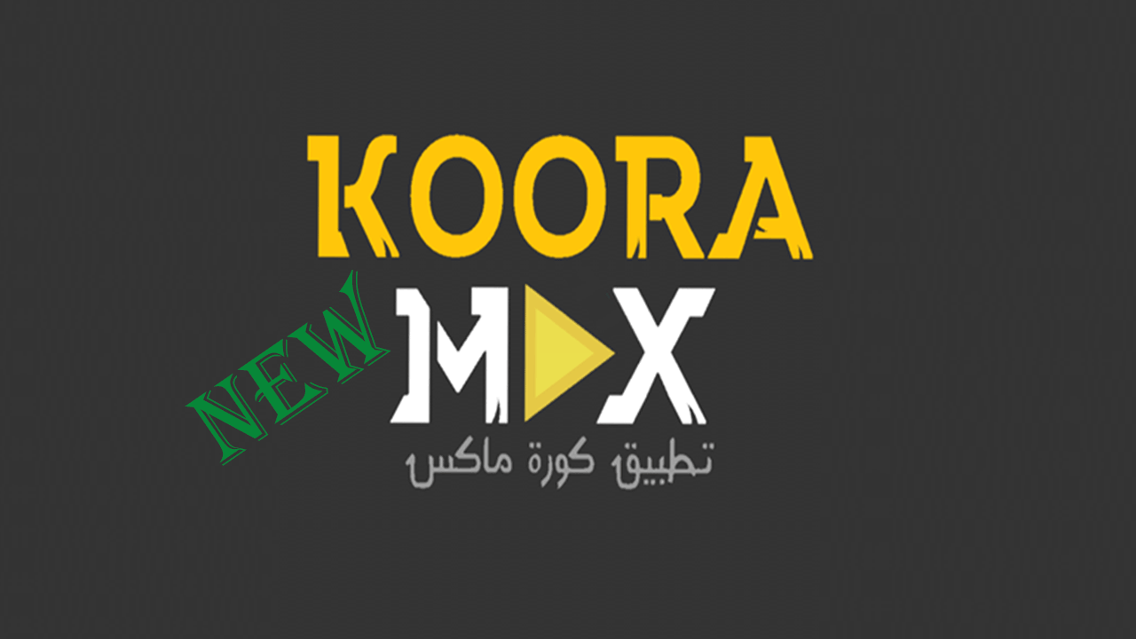 KOORA MAX APK IPTV Latest Version Updated 2020 1