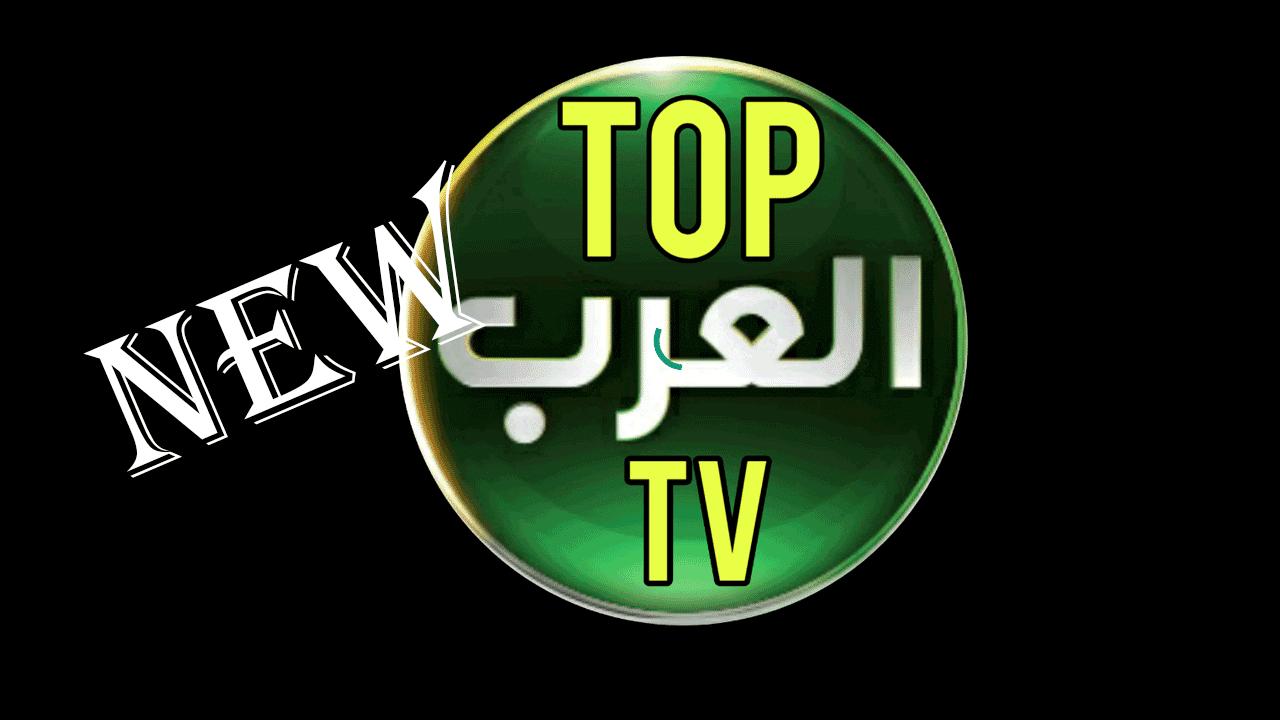 Arab TV Watch Live TV APK [LATEST] 1