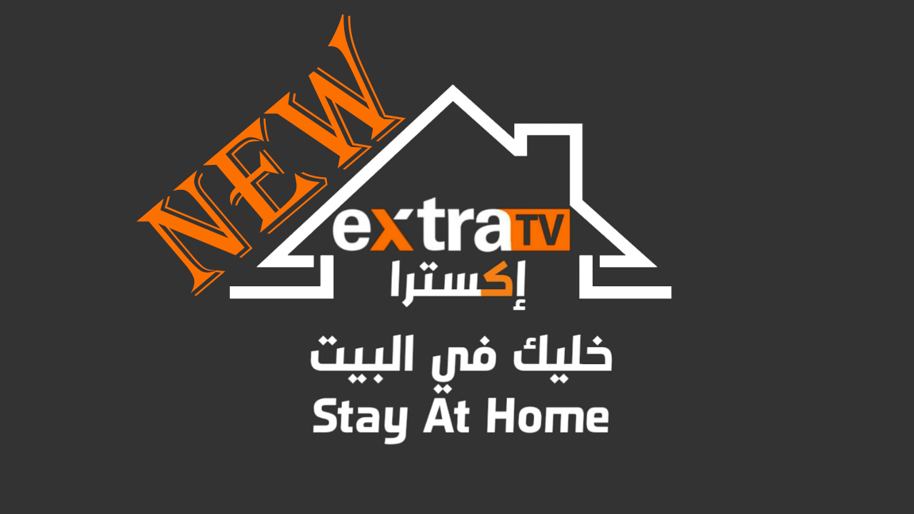 ExtraTv-3-v9.6.apk [latest]