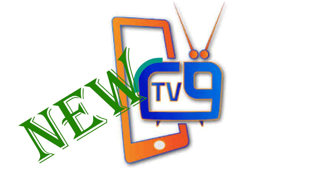 Qanat tv apk [Latest] 2020 1