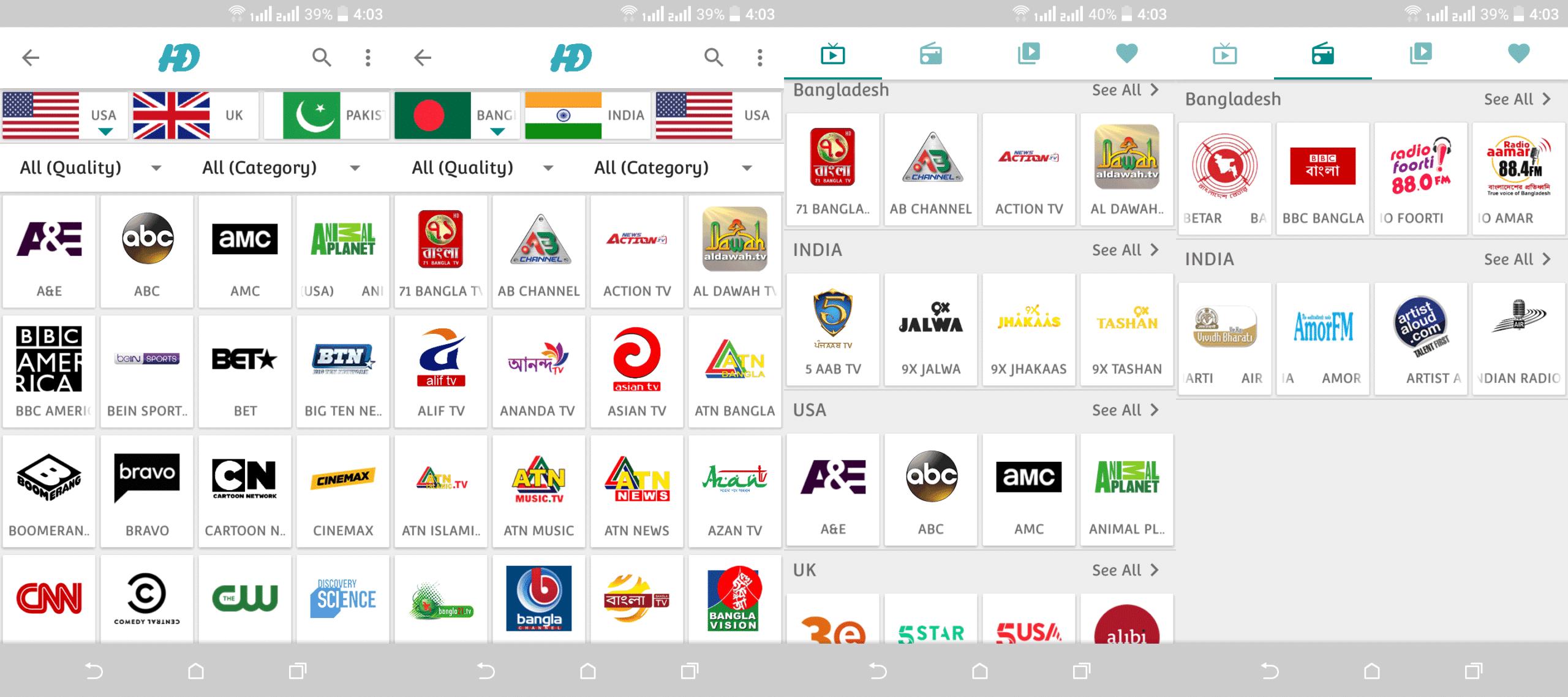 HD Streamz  Stream live APK TV, Radio [Latest] Android 2