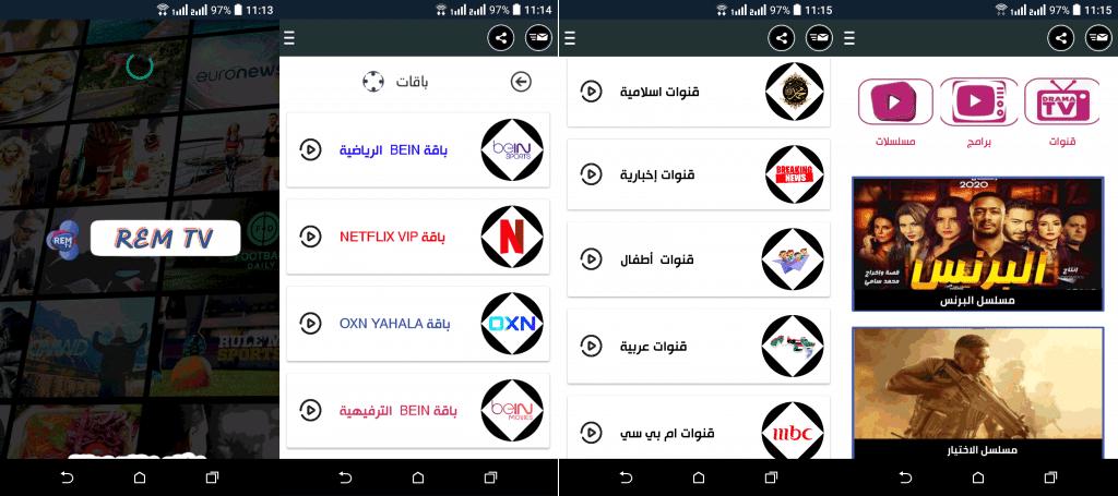 REM TV APK _v 1.2[lATEST]2020 2
