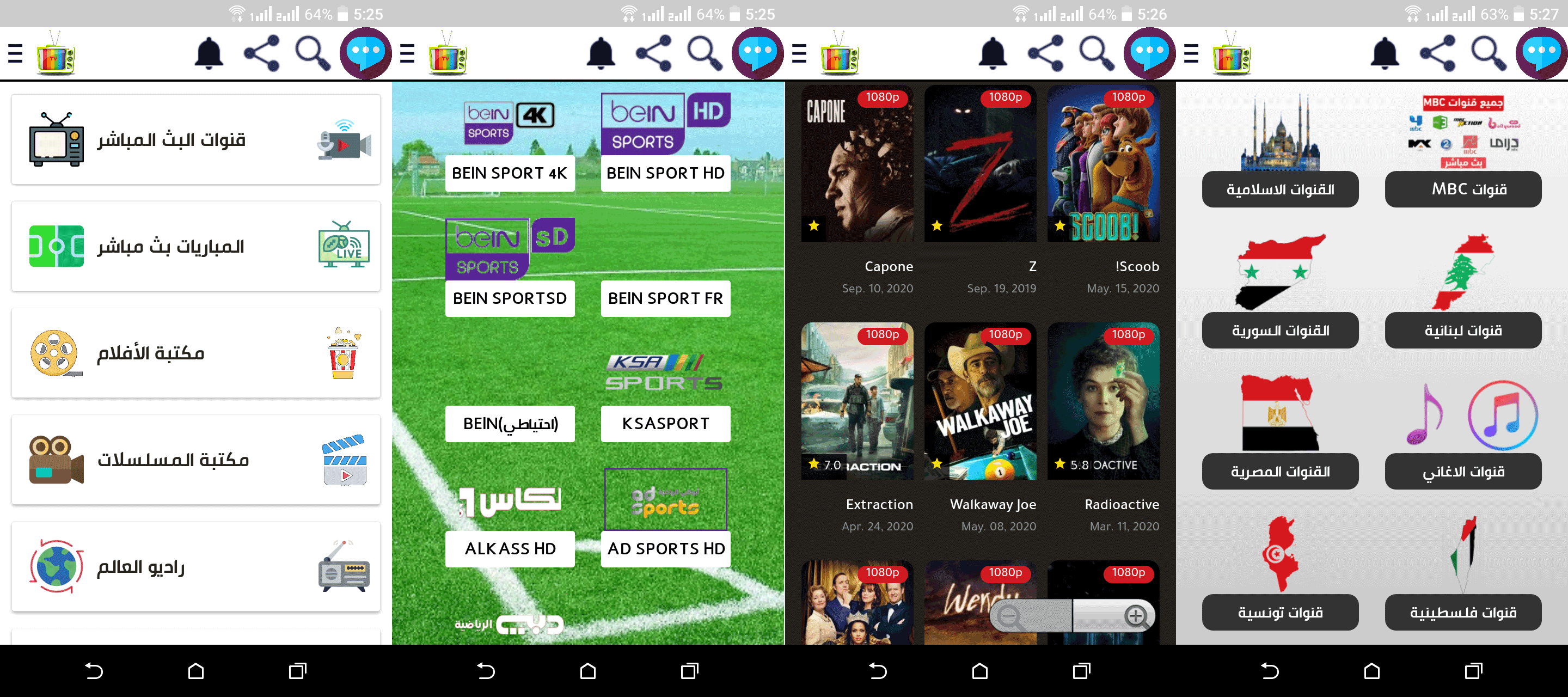 World TV 2020 APK [LATEST] ANDROID 2