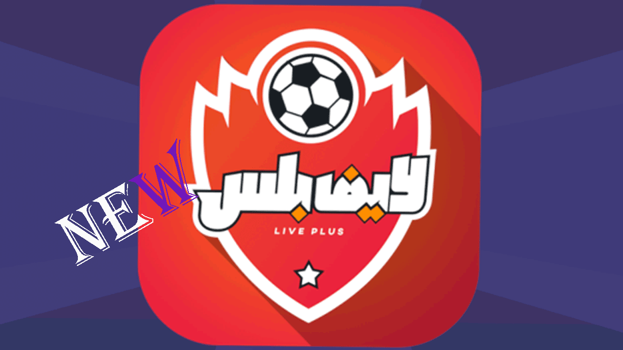 Live Plus Pro 3.0 APK(Latest) For Android 1