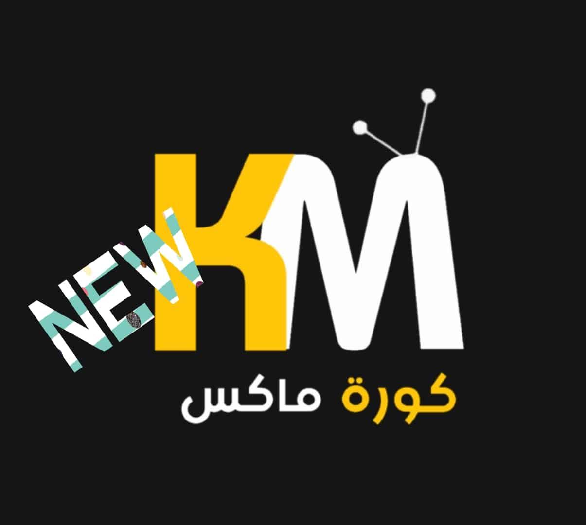 Koramax Live Tv Apk [Latest] 2020 1