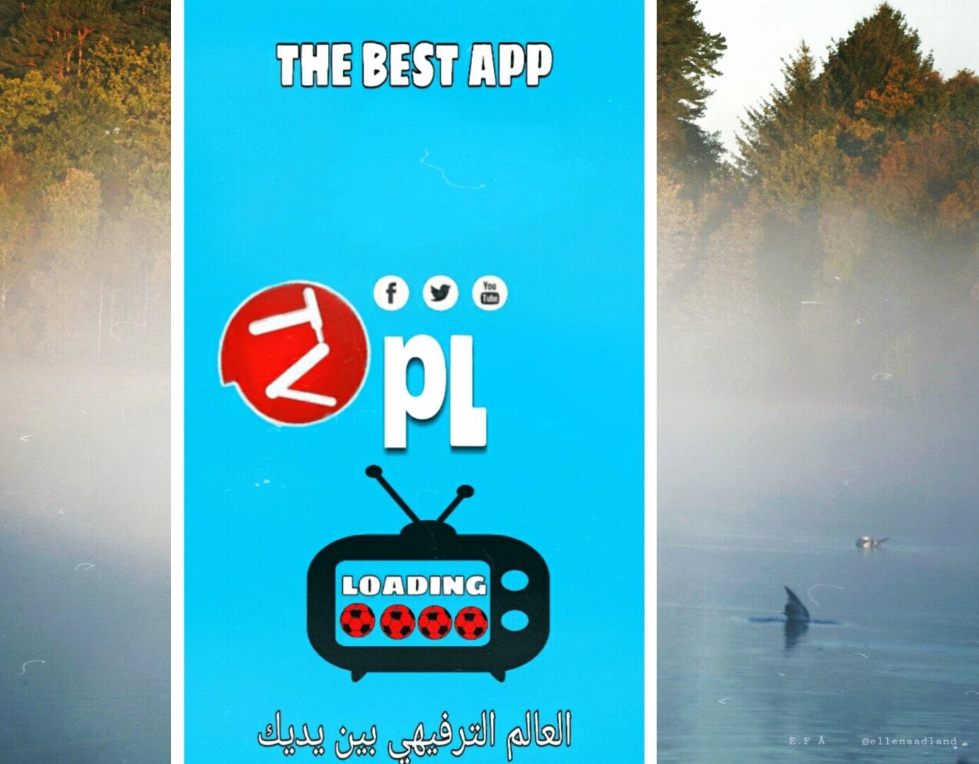 PlusTV+ Apk Tv [Latest]  October 2020 1