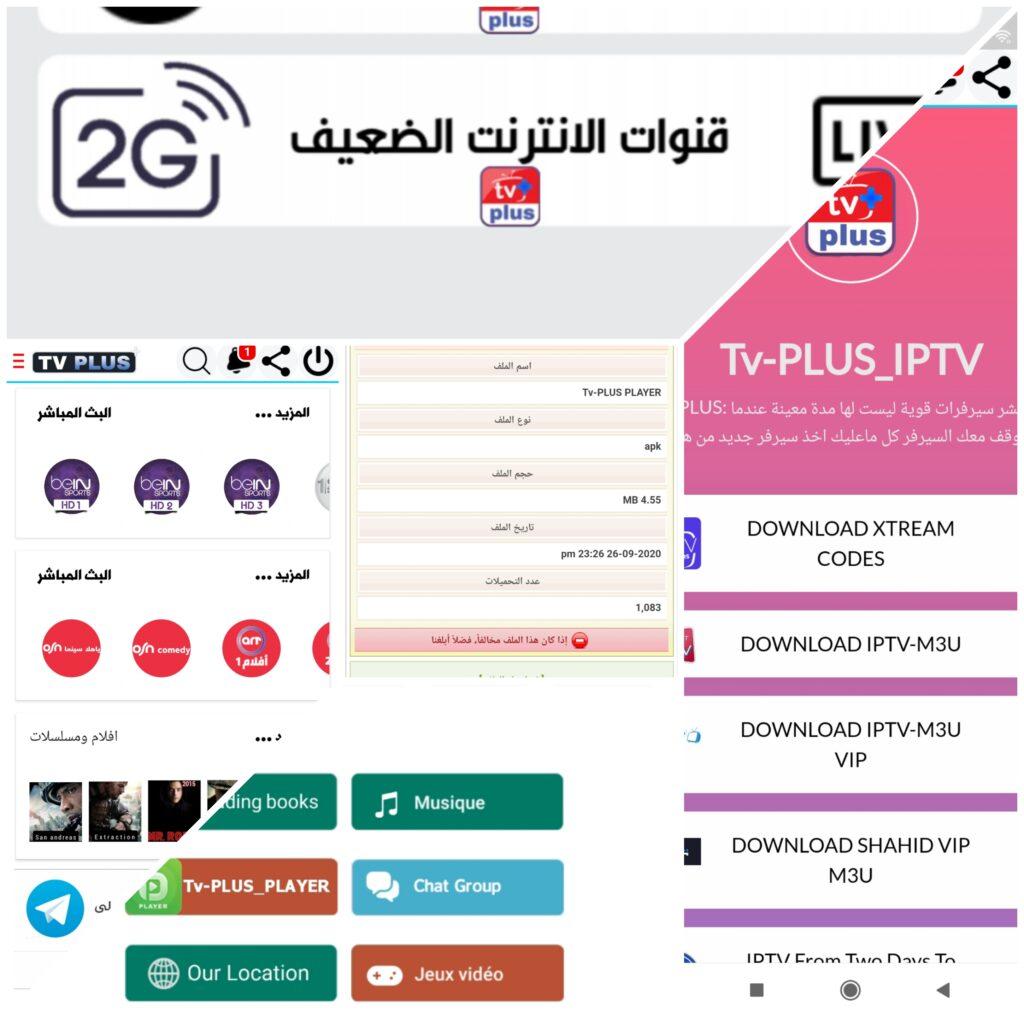 PlusTV+ Apk Tv [Latest]  October 2020 3