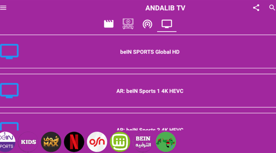 Andalib TV Best IPTV APK Without Activation 1