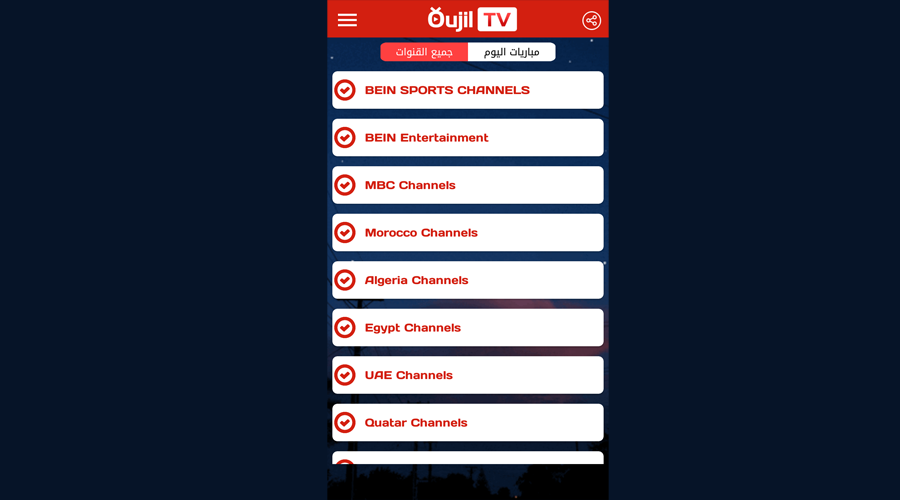 Oujil TV New IPTV APK 1