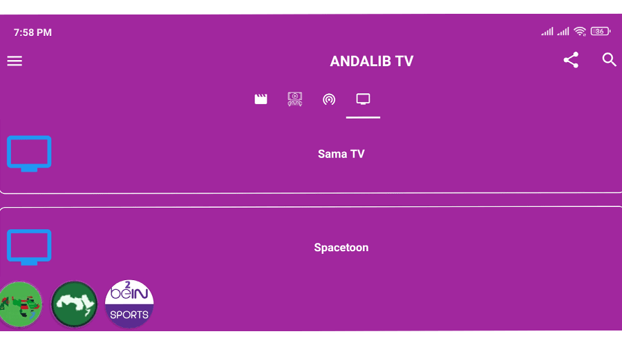 ANDALIB TV New IPTV APK 1