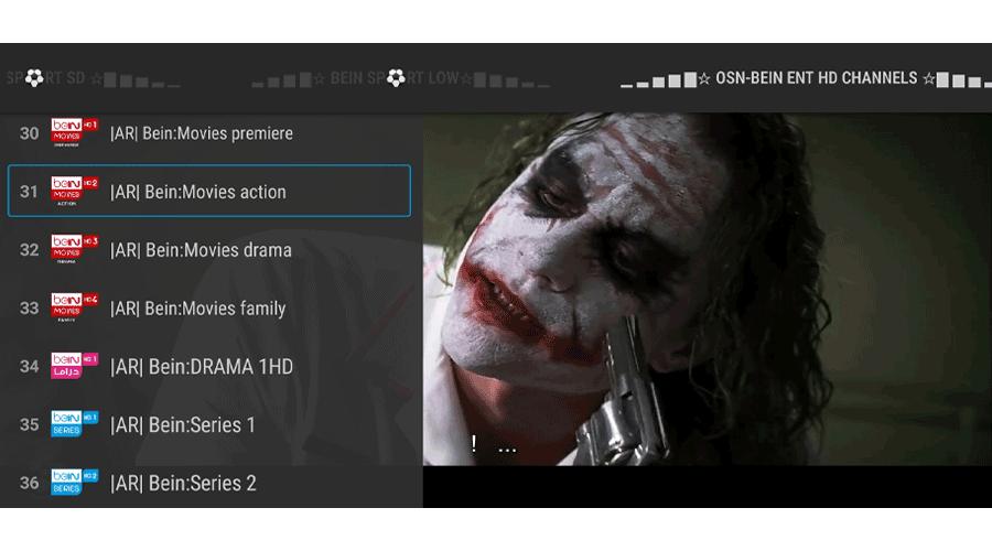 Black TV With 2 activation Codes VIP IPTV Apk 1