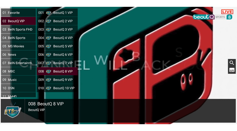ETSTV FOREVER & Premium Login IPTV APK 1